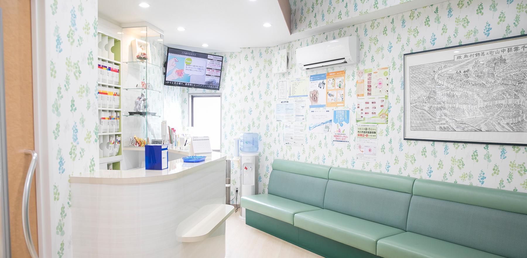 上田歯科医院待合室